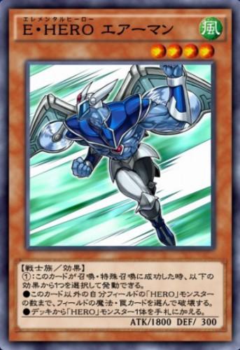 デュエルリンクス_E・HERO(エクシーズ軸)