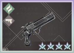 リィンカネ_最強武器_裁定の拳銃