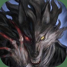 人狼ジャッジメント 妖狐の立ち回りと役割 人狼j Appmedia