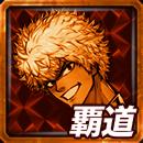 ≪乱≫JOKER SEVENの覇道