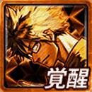 JOKER SEVENの覚醒