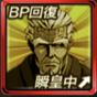 甲賀卍谷十人衆