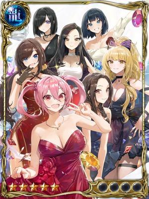 [究極]GIRLS SEVEN