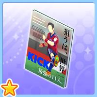 サッカー雑誌_アイコン