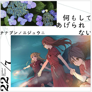 Rain of lies_アイコン