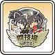 闘技場メダル