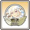 獅子のメダル