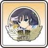 鳳凰のメダル