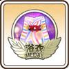 浴衣メダル