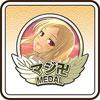マジ卍メダル
