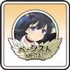 ベーシストメダル
