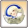バニーガールメダル