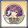 富士山メダル