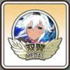 双翼メダル