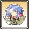 人魚姫メダル