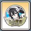 ふぶ喫茶メダル