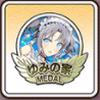 ゆみの家メダル
