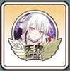 天界メダル