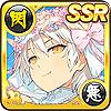 シノマス_雅緋(Wedding2018)_アイコン