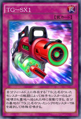TG-SX1のカード画像