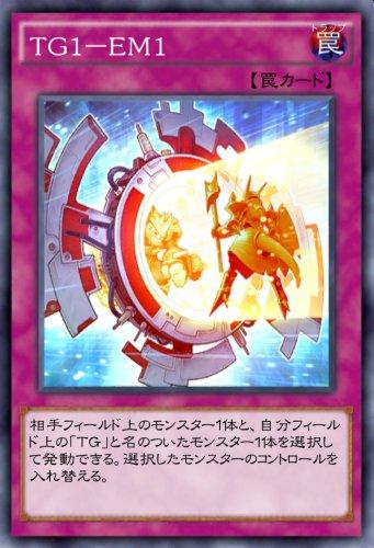TG1-EM1のカード画像