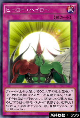 ヒーロー・ヘイローのカード画像