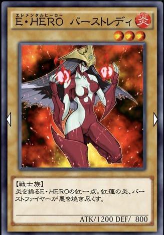 E・HERO バーストレディのカード画像