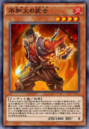不知火の武士のカード画像