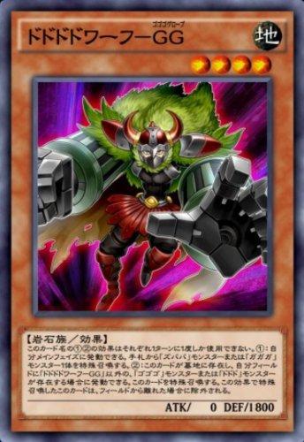 ドドドドワーフ-GGのカード画像