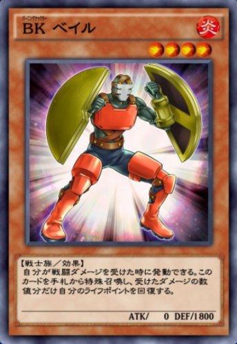 BK ベイルのカード画像