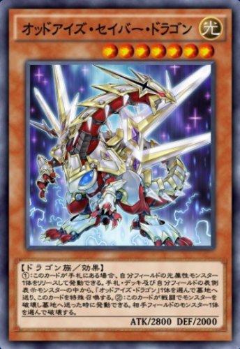 オッドアイズ・セイバー・ドラゴンのカード画像