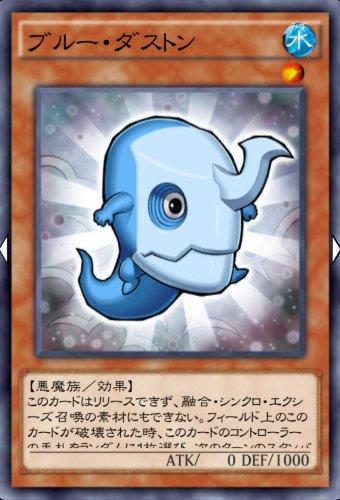 ブルー・ダストンのカード画像