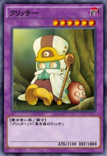 クリッチーのカード画像