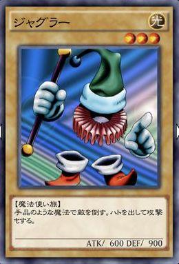 ジャグラーのカード画像