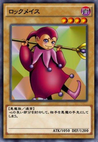 ロックメイスのカード画像