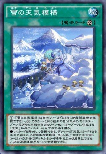雪の天気模様のカード画像