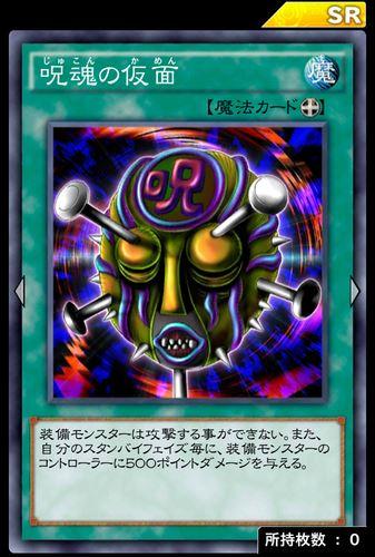 http://appmedia.jp/wp-content/themes/appmedia/lib/yugioh/img/card/154.jpg