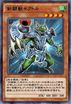 剣闘獣セクトル