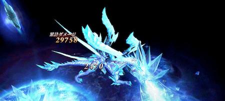 龍神無双02