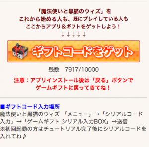 スクリーンショット 2013-08-29 14.56.02