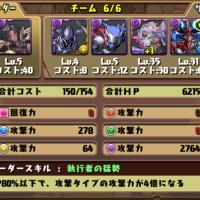 Screenshot_2013-10-01-17-34-25
