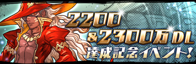 2200man