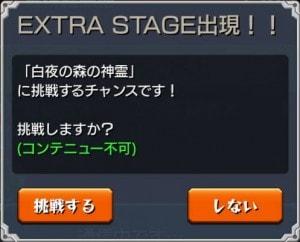 kodama_ex_dialog