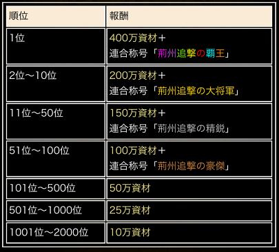 IMG_4279[1]
