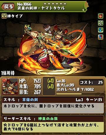 pyamatake001