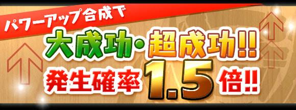 seikou1_5 (2)