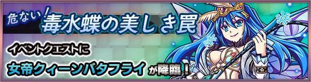 qb_banner