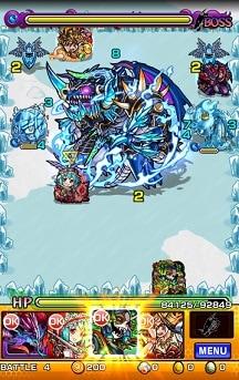 ばはむX4