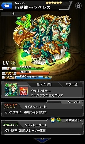 herakuresu006