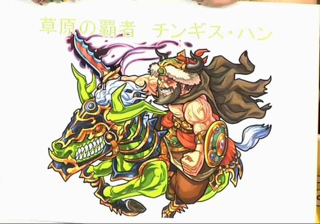 チンギスハン(神化)